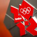 JO 2012 – Un logo très particulier…